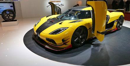 Marca de coches Koenigsegg