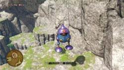 Pear Mobile en Dragon Quest XI