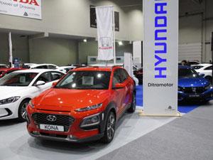 Hyundai Kona en el Salón del Automóvil de Lugo 2018