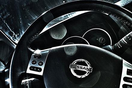 Marca de coches Nissan