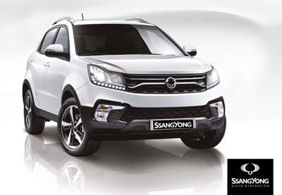 Marca de coches SsangYong